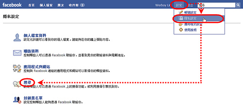 Facebook-02