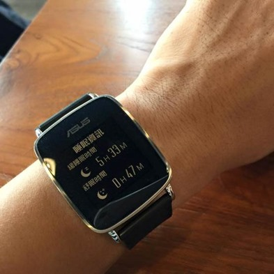 ASUS VivoWatch 運動手錶,電池續航超長,可測UV等級、心率 clip_image019