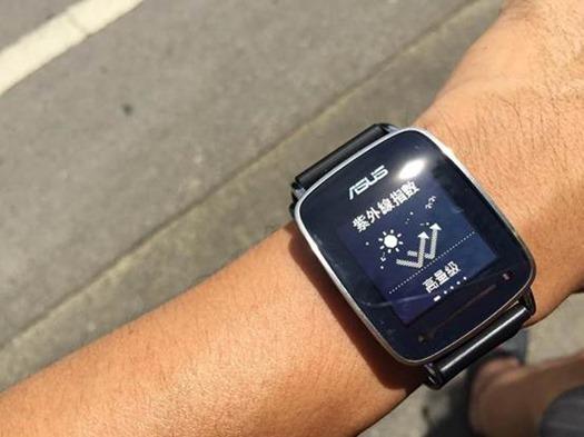 ASUS VivoWatch 運動手錶,電池續航超長,可測UV等級、心率 clip_image025