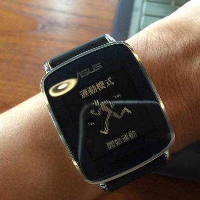 ASUS VivoWatch 運動手錶,電池續航超長,可測UV等級、心率 clip_image027