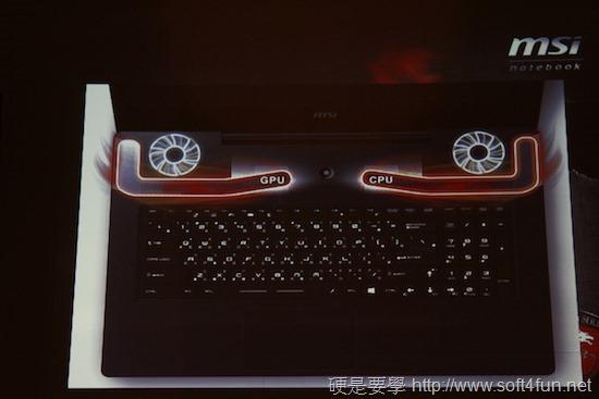 引領視覺新革命,微星筆電新品體驗會 clip_image003