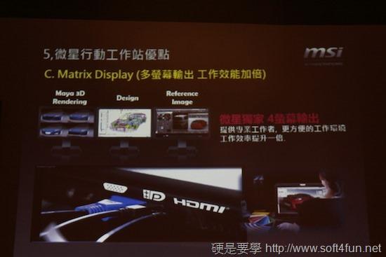 引領視覺新革命,微星筆電新品體驗會 clip_image025