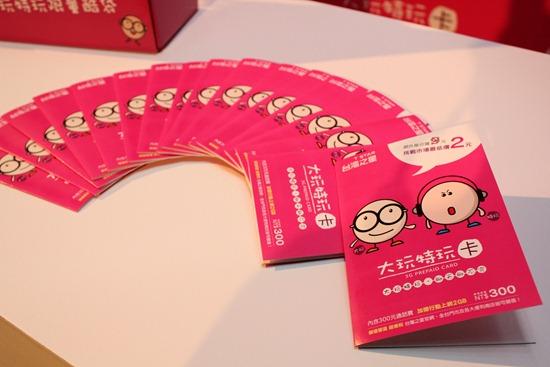 挑戰最低價,台灣之星推「大玩特玩預付卡」每分鐘只要2元 IMG_4929
