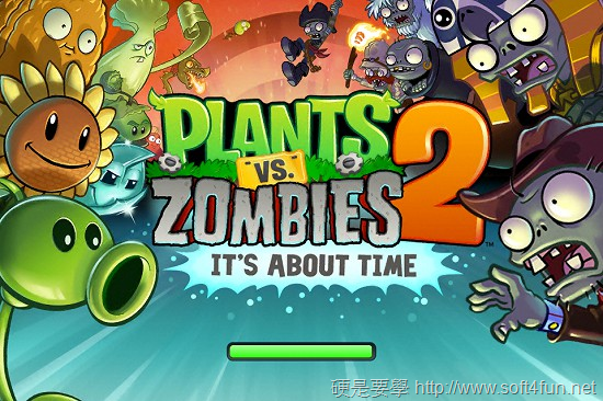 最新大作《植物大戰殭屍2》遊戲體驗心得介紹(含下載方式) 2013-07-12-14.53.15