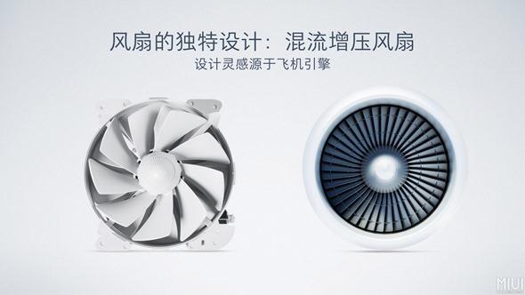 新一代小米空氣淨化器2發布,更小、更輕、更省電 151845claxz0nc1cs110lr