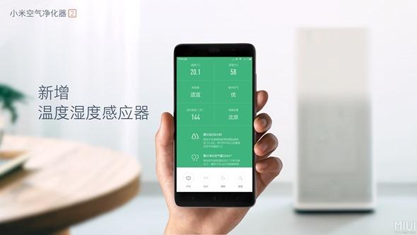 新一代小米空氣淨化器2發布,更小、更輕、更省電 152809q5613313wttwr51q