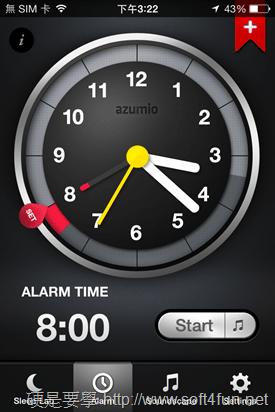 Sleep Time 兼具睡眠品質測量及智慧型鬧鐘的 App (Android/iOS) 2013-10-28-15.22.37