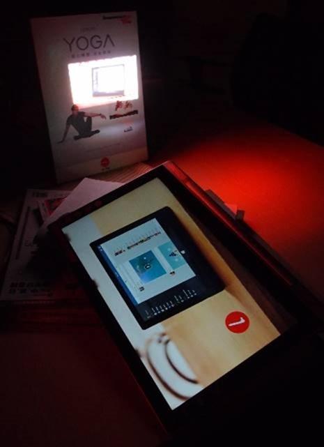 Lenovo Yoga Tablet 2 & Tablet 2 Pro 居家平板新體驗,投影功能驚艷推出 clip_image0123