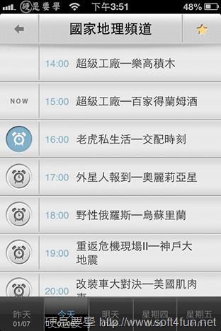 智慧電視節目表「Timely.tv 電視精靈」iPhone 版隆重推出 -16