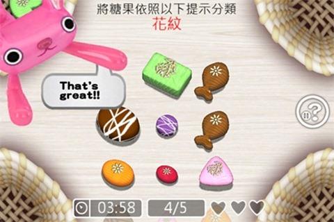 iMao APP魔法樂園:專為兒童打造的行動學習平台(iPhone/iPad/iPod Touch) clip_image004