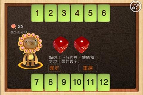 iMao APP魔法樂園:專為兒童打造的行動學習平台(iPhone/iPad/iPod Touch) clip_image015