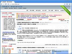 [瀏覽相關] Google Chrome 有免安裝 + 滑鼠手勢版囉! 2934363428_2a4742d286_m