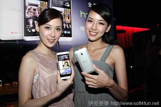 中階機王 hTC One Mini 發布  延續 New hTC One 特色8月中全面上市 IMG_1109