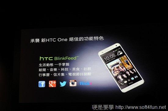 中階機王 hTC One Mini 發布  延續 New hTC One 特色8月中全面上市 IMG_1156