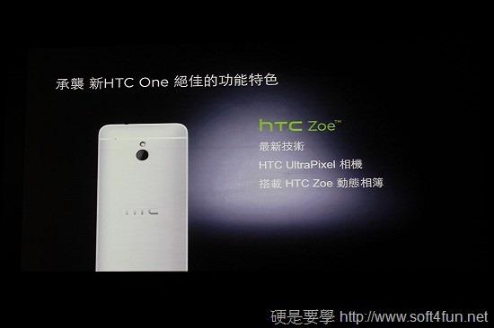 中階機王 hTC One Mini 發布  延續 New hTC One 特色8月中全面上市 IMG_1161