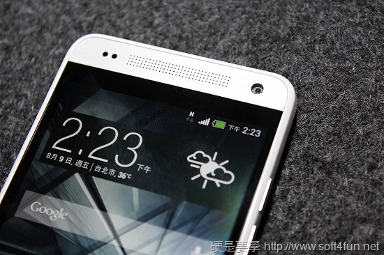 中階機王 hTC One Mini 發布  延續 New hTC One 特色8月中全面上市 IMG_1205