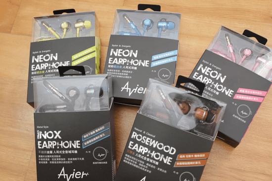 Avier 入耳式全音域耳機,音質好、易收納、價格便宜的高 CP 值選擇! avier-002