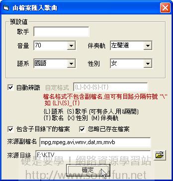 [影音相關] JetKTV 輕鬆打造免費 KTV 點唱機(包廂建置篇) 3150573933_249f4903e4