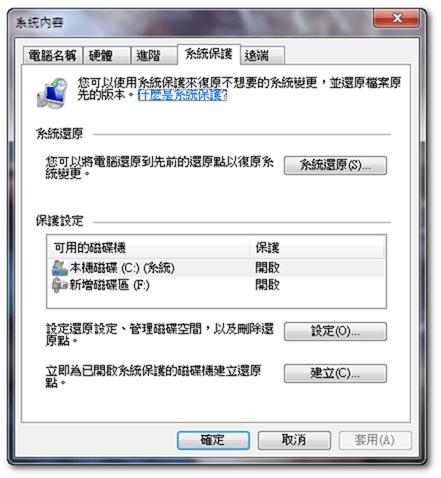 拒絕勒索軟體系列(一):實戰 3 大勒索軟體,Windows 也能有效保護重要檔案 image_3