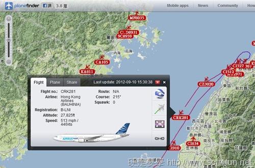 結合 Google地圖即時監控全球飛機飛行位置及路徑:Plane Finder planefinder-02_thumb