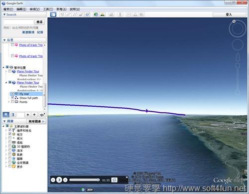結合 Google地圖即時監控全球飛機飛行位置及路徑:Plane Finder planefinder-03_thumb