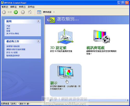 [影音相關] JetKTV 輕鬆打造免費 KTV 點唱機 (進階設定篇) 3151416772_db856108f0