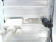 [影音相關] JetKTV 輕鬆打造免費 KTV 點唱機(包廂建置篇) 3151403220_a1ccd856c5_m
