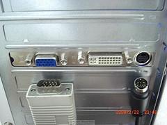 [影音相關] JetKTV 輕鬆打造免費 KTV 點唱機(包廂建置篇) 3151402984_64d55ba6b6_m