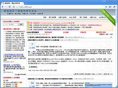 [瀏覽相關] Google Chrome 有免安裝 + 滑鼠手勢版囉! 2934363600_4c4ea53819_m
