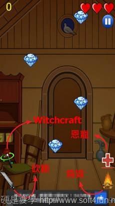 快來撿鑽石,斷開鎖鏈幫美江找到不見的鑽石 clip_image006_thumb