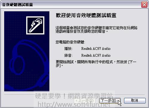 [影音相關] JetKTV 輕鬆打造免費 KTV 點唱機(包廂建置篇) 3151474372_48b2bf2547