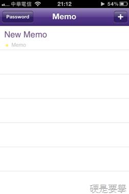 Bloop Memo:可加密、雲端同步的多平台便條紙軟體(iPhone/iPad/Mac 支援) clip_image012