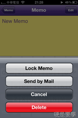 Bloop Memo:可加密、雲端同步的多平台便條紙軟體(iPhone/iPad/Mac 支援) clip_image022