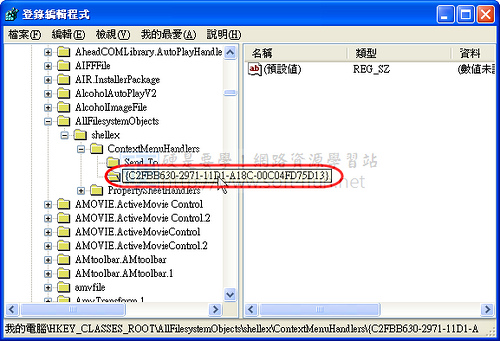 [禁斷密技] 點滑鼠右鍵即可移動、複製檔案到其他資料夾 3258248890_b5cc28188f