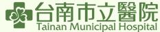 市立醫院logo
