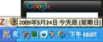 [實用技巧] 讓 XP 桌面右下角的時鐘顯示今天星期幾 3558490811_b657eb5cc8