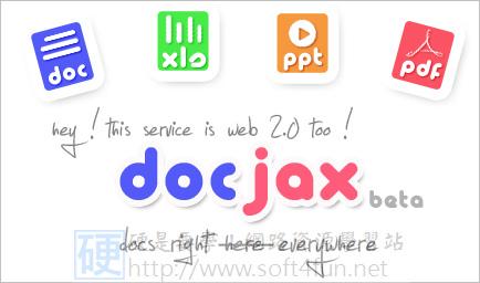 Web2.0的文件搜尋引擎,18萬本電子書免費下載:docjax 3630982454_2a0a314183