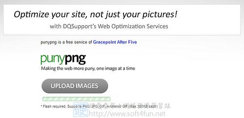圖片減肥術:punypng 幫你壓縮圖片不失真 4026275843_c3661ffa53
