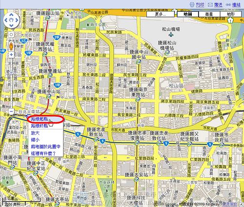讓 Google 地圖幫您規劃旅行路線 3976635683_9396f703e1