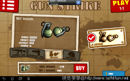gun strike-06