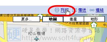 讓 Google 地圖幫您規劃旅行路線 3976636825_26381ec4f5