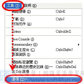 如何設定 Firefox 瀏覽器的下載路徑? 3772698244_51cc875102