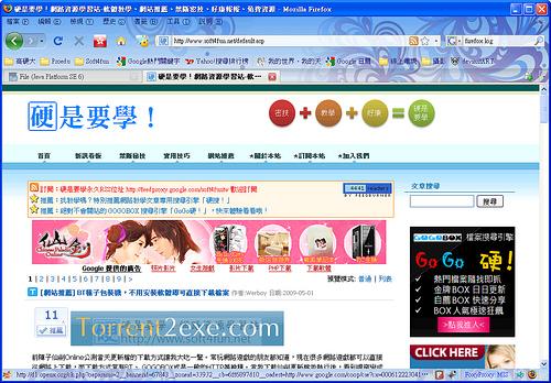 [瀏覽相關] 讓 Firefox 每天都變臉,變換好心情-Personas for Firefox 3492332782_92ebfc5ae7