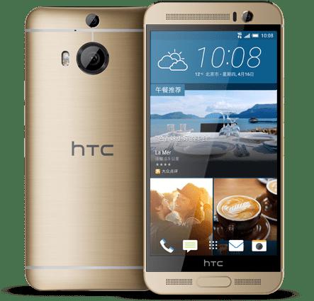 指紋辨識回來了!大螢幕 HTC One M9+ 將於14日發表 htconem9plusglobalsketchfabgold