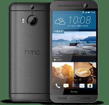 指紋辨識回來了!大螢幕 HTC One M9+ 將於14日發表 htconem9plusglobalsketchfabgunmetal