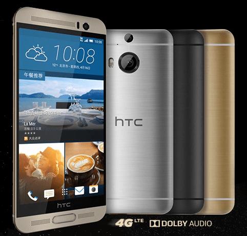 指紋辨識回來了!大螢幕 HTC One M9+ 將於14日發表 m9plus