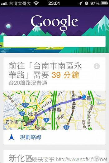 Google Now 結合 Google Search 正式登上 iOS google-now-for-ios--6_3