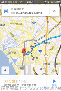 Google Now 結合 Google Search 正式登上 iOS google-now-for-ios--7