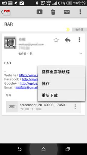 2014-09-03 09.59.31