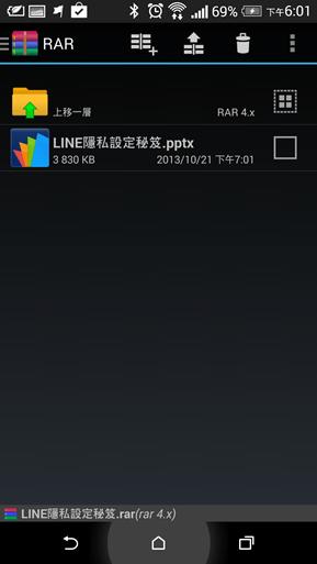 RAR For Android 讓手機也能解開 RAR 壓縮檔 2014-09-03-10.02.01